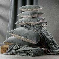 Kissen ELISE Velours/Baumwolle 40 x 65 cm Mais