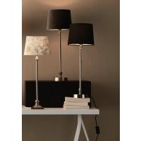 Tischlampe LIAM mit Textilschirm Chrom/schwarz