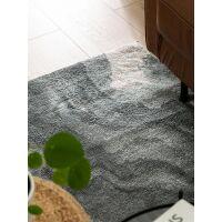 Teppich Mara Grau