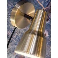 Wandlampe Valencia Metall Gold
